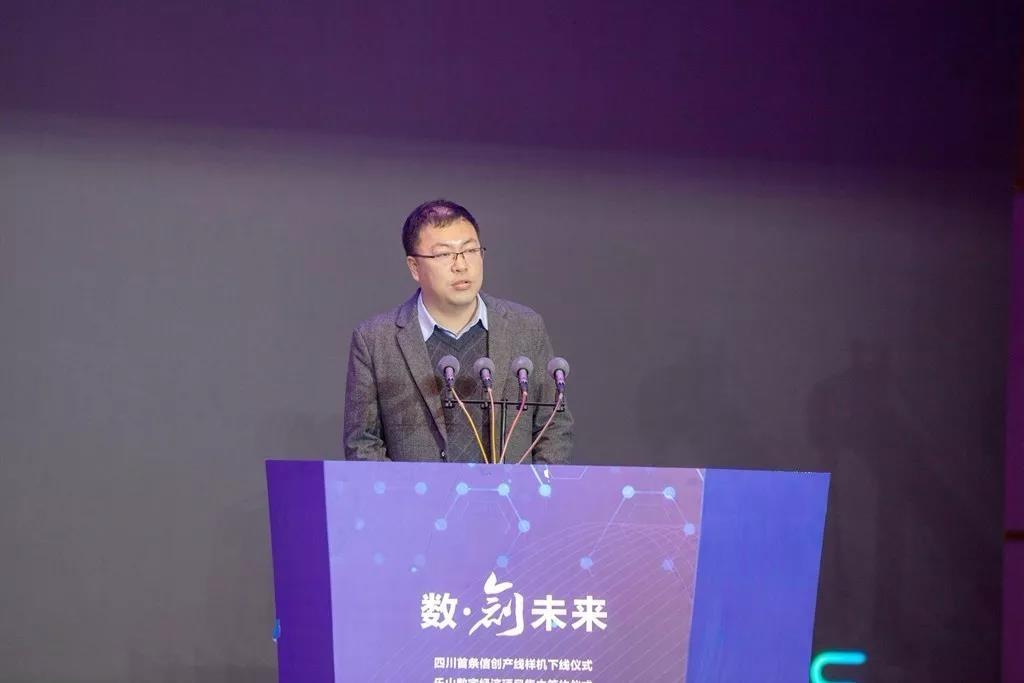 统信软件副总经理张木梁发表演讲