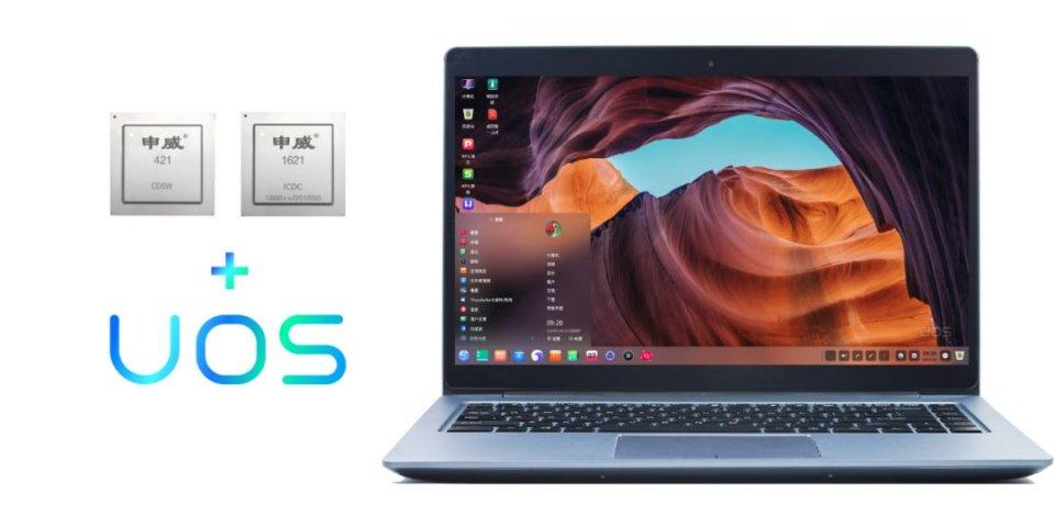官方重磅!统一操作系统UOS申威版正式发布