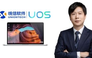 【人民网】中国自研操作系统路在何方?统信刘闻欢:或迎新机遇