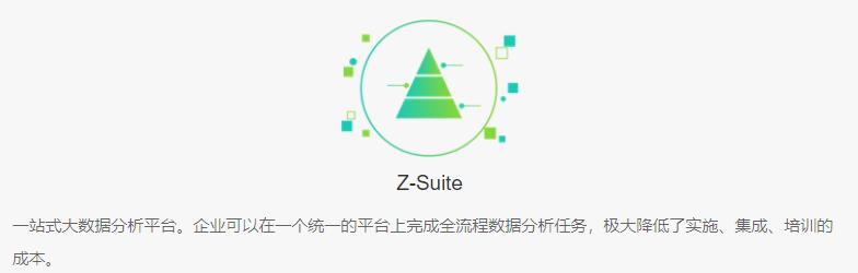 永洪BI与统信软件完成兼容认证,产业生态再进一步