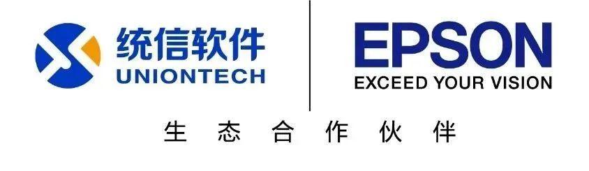 软硬协同 | 统信软件携手爱普生 共赢软硬件创新生态